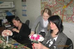 учебный центр карьера11