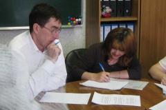 учебный центр карьера13