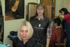 учебная парикмахерская7